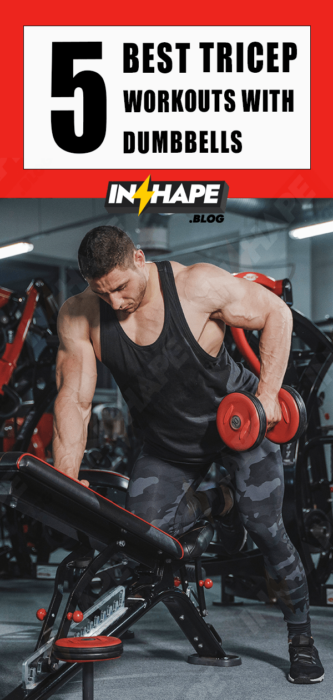 best tricep workout